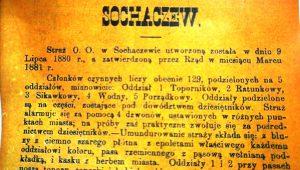 kpt. Rafał Krupa -140 lat Straży Pożarnej w Sochaczewie